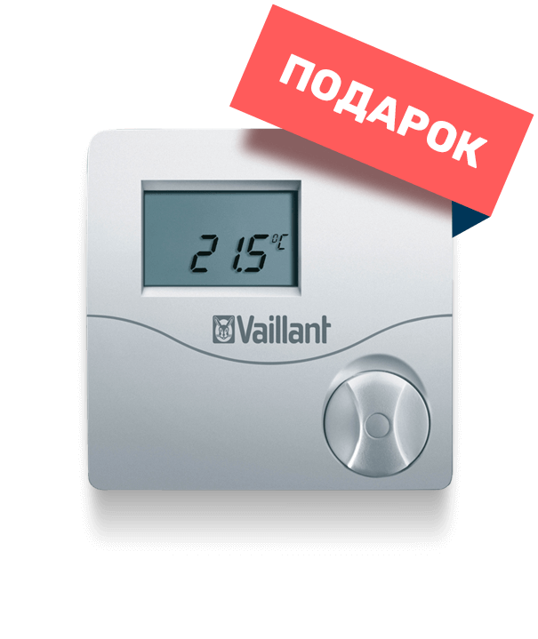 thermostat gift